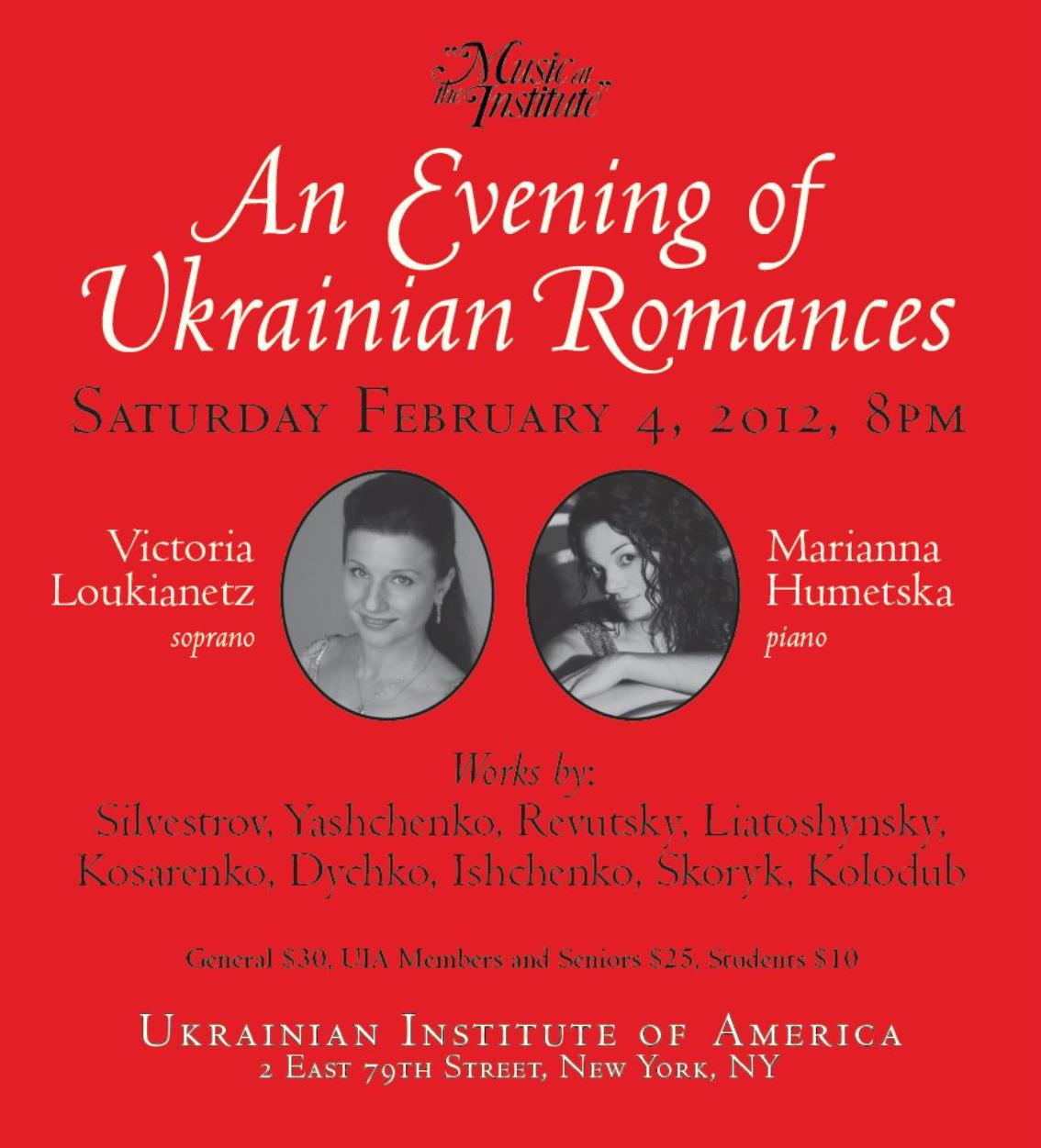 6 MATI February 4, 2012, An Evening of Ukrainian Romances, 02.04.12