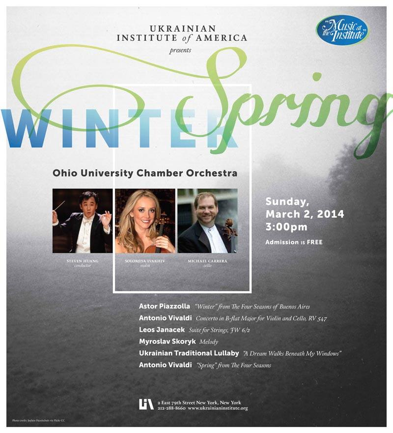 11-MATI-Spring-Winter-Ohio-University-Chamber-Ochestra-March-2
