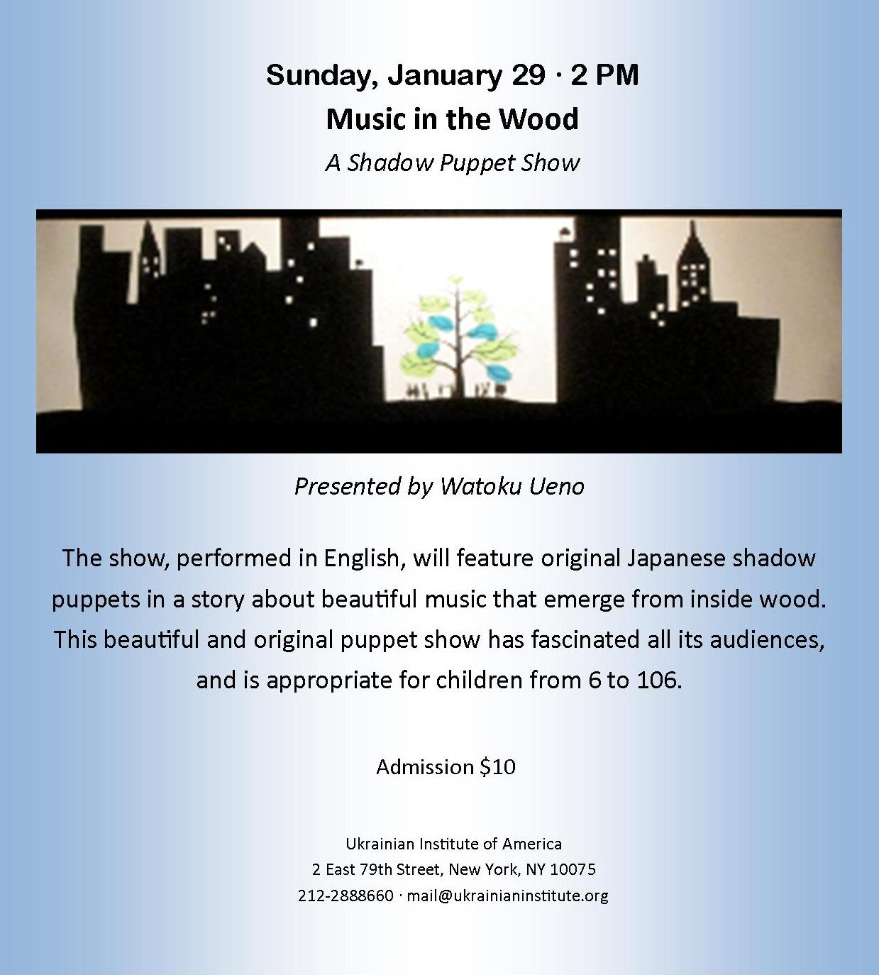 5 - Shadow Puppet Show. Music in the Wood. YARA, 01.29.12
