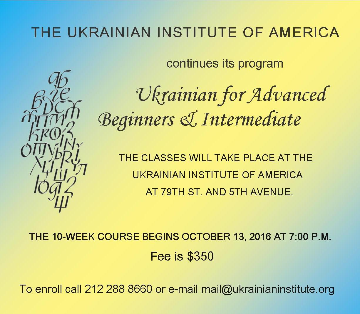 Ukrainian Language Course