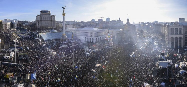 4th Anniversary of The Revolution of Dignity