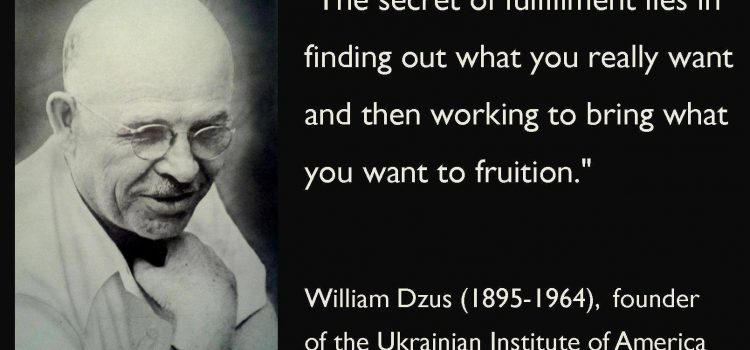 Today, January 5th, we celebrate birthday of William Dzus, founder of the Ukrainian Institute of America