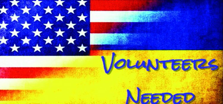 Volunteers Needed for English Summer Program in Ukraine