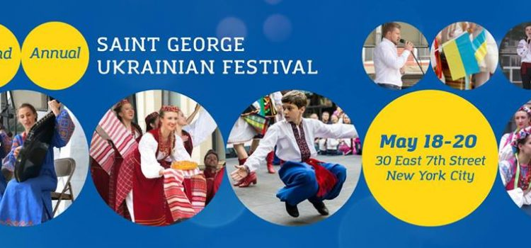 42 Annual Saint George Ukrainian Festival (2018)