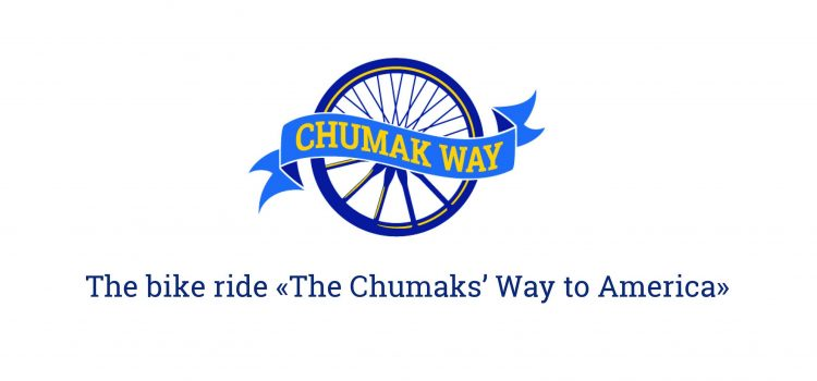 Cycle Tour: Chumak Way to  North America