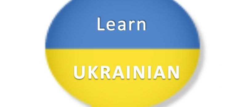 The Ukrainian Institute of America offers a Ukrainian Language course
