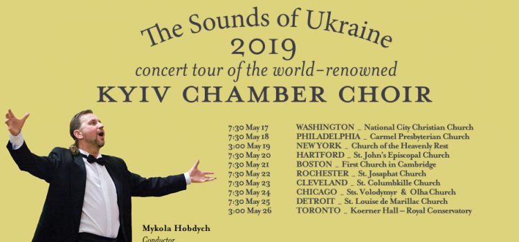Kyiv Chamber Choir returns to North America in May of 2019