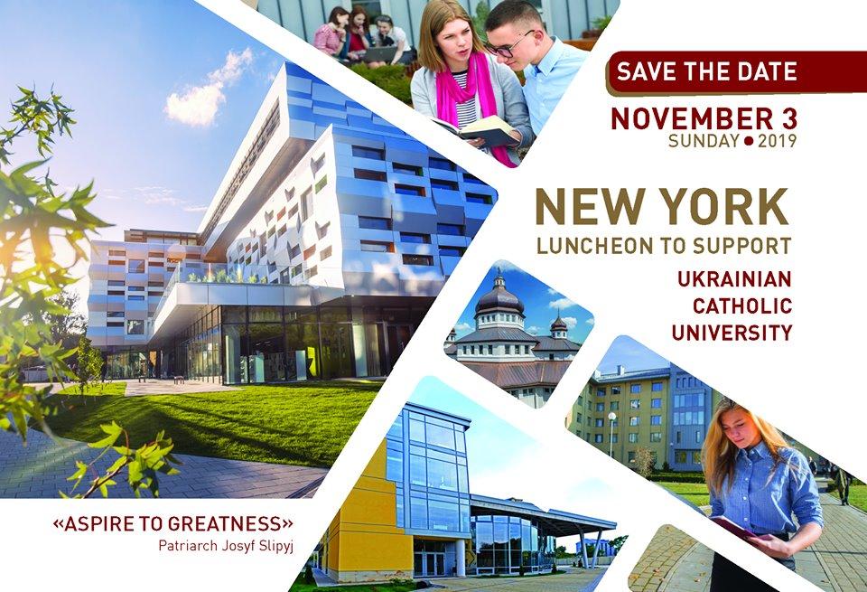UCU 2019 Fundraiser