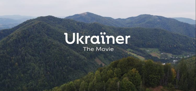 "Meet Ukraїner, ""project that tells the world about the least discovered country in Europe"""