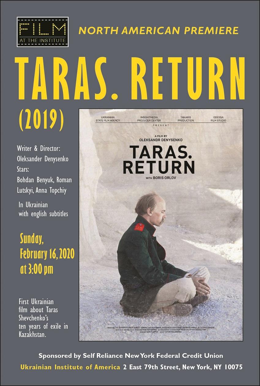 Taras Return 2019