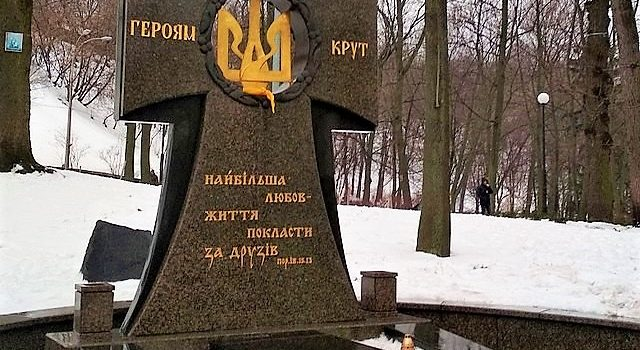 Today Ukraine commemorates the heroes of the Battle of Kruty