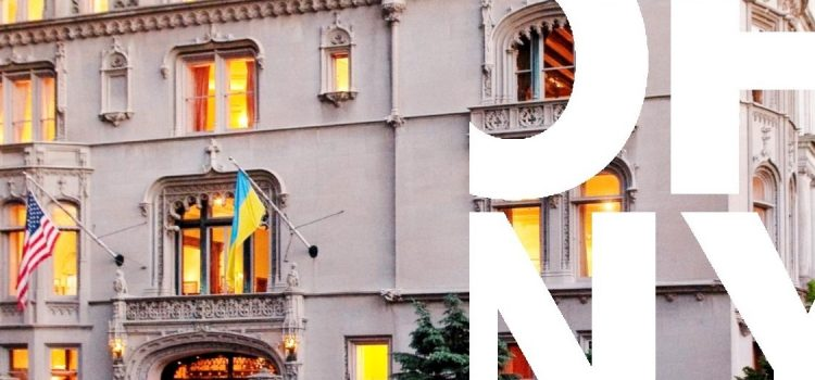 OHNY Weekend (October 19-20, 2019) at the Ukrainian Institute of America