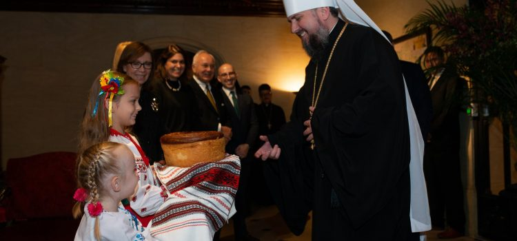 Visit of Metropolitan Epiphaniy to the Ukrainian Institute of America