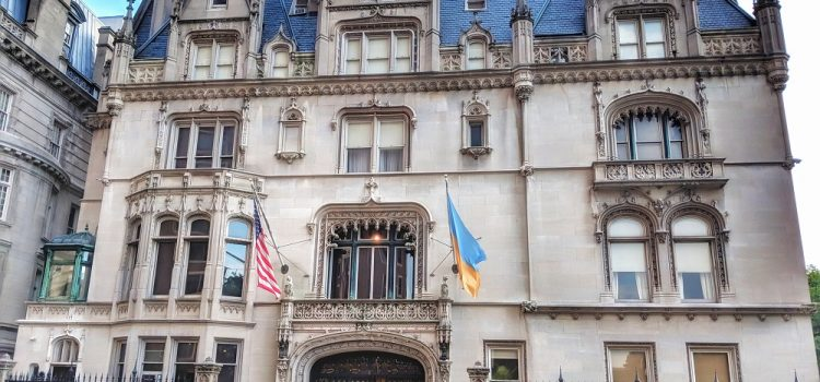 Ukrainian Institute of America Closure Notice | COVID-19