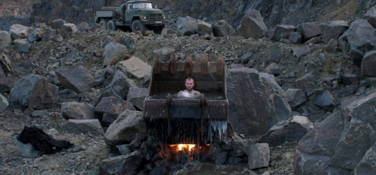 """The Ukrainian film""""Atlantis""""by Valentyn Vasyanovych will be featured at the 49th annual New Directors/New Films festival via the Film at Lincoln Center Virtual Cinema"""