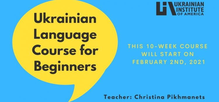 Ukrainian Language Course for Beginners