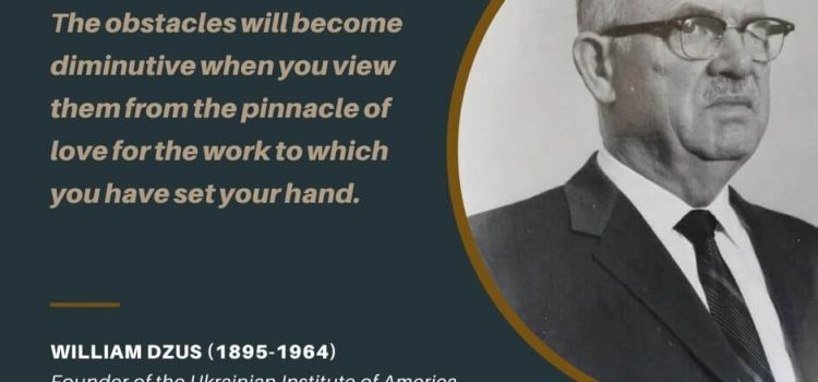 January 5th, we celebrate the 126th anniversary of the birth of William Dzus