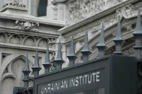 ukrainian-institute